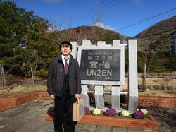 201402_yang_4.jpg