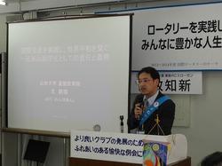 yu_20140207.jpg