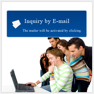 Inquiry by E-mail [The mailer will be activated by clicking.]