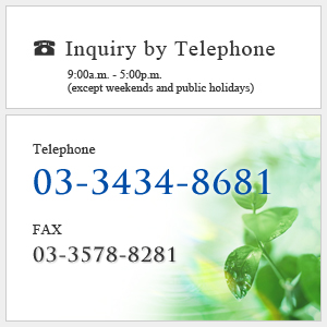 Inquiry by Telephone tel 03-3434-8681 fax 03-3538-8281